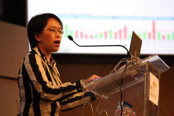 Binni Ong TerraSeeds FX trading