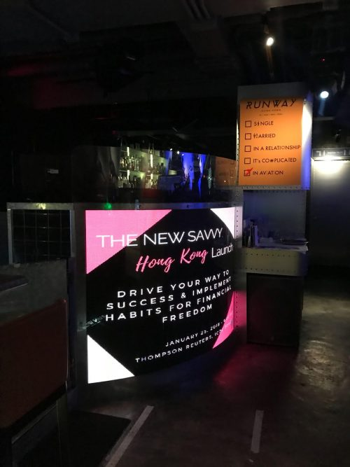 The New Savvy Hong Kong